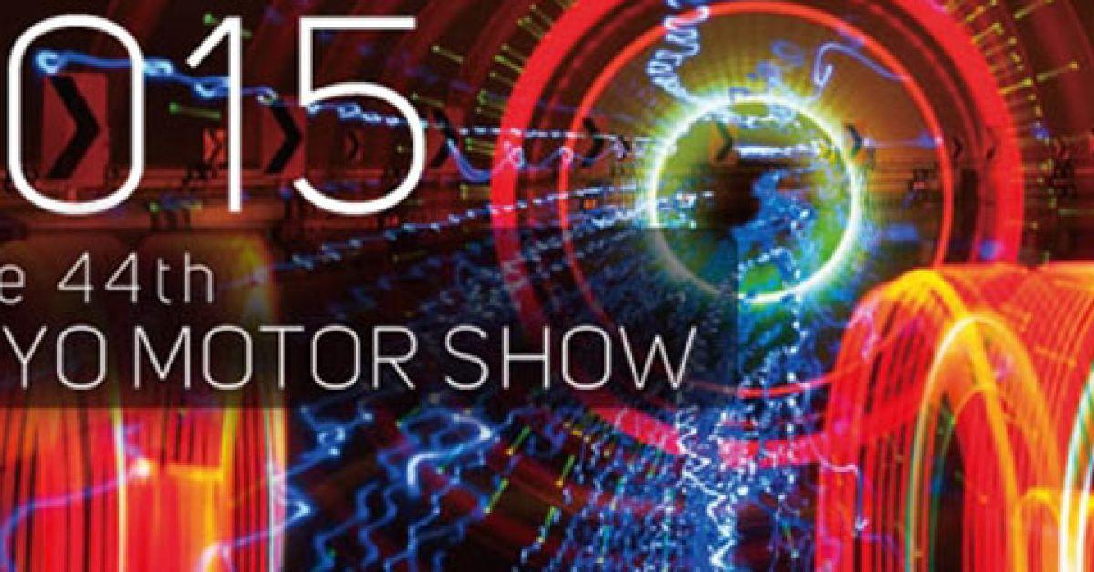 Salon de tokyo 2015 la technologie l honneur choisir for Salon de la technologie