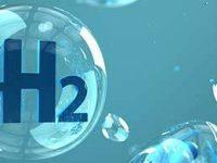 Consultation des acteurs de l'hydrogène