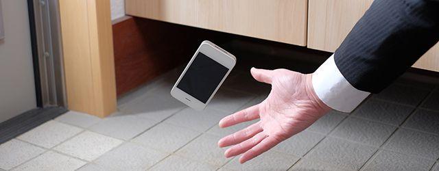 assurer son smartphone est ce vraiment utile. Black Bedroom Furniture Sets. Home Design Ideas