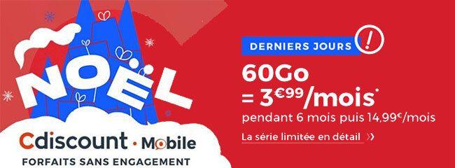 Fêtez Nöel avec l'offre Cdiscount mobile à 3€99