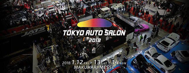 salon de tokyo